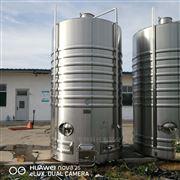 10T干红白葡萄酒发酵罐