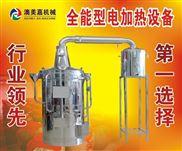 全自动深圳白酒酿酒设备|蒸馏设备