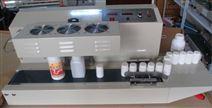 红曲豆乳酱全自动铝箔封口机