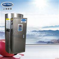 NP300-45容量300升功率45000瓦大功率电热水器
