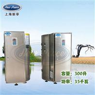 NP300-35工厂热水器容量300L功率35000w热水炉