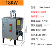 吉林酿酒大型蒸汽发生器广州市宇益能源科技