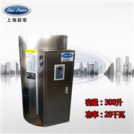 NP300-20蓄热式热水器容量300L功率20000w热水炉