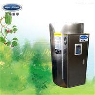 NP300-14.4容积300升功率14400瓦蓄水电热水器