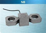 杭州拉力传感器NB型