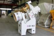 逆流强力混合机的标准配置和使用特点