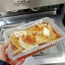 泡菜封盒包装机  酱菜封碗真空包装封口机