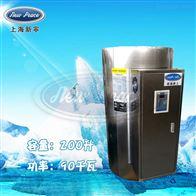 NP200-90商用热水器容量200L功率90000w热水炉