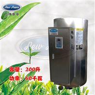 NP200-60容量200升功率60000瓦容积式电热水器