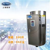 NP200-35工业热水器容积200L功率35000w热水炉