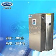 NP200-30容积200升功率30000瓦工厂电热水器
