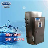 NP200-22.5容积200升功率22500瓦储热式电热水器