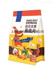 QD-200全自动旋转式给袋式咖啡豆花生米包装机