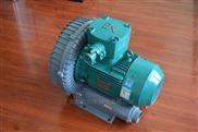 工业防爆高压风机,环保设备专用旋涡气泵