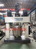 天津云石胶生产设备  强力分散机厂家