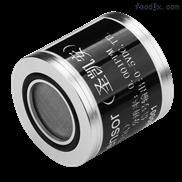 网格化二氧化氮智能型气体传感器