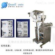 中封单膜复合膜液体包装机