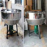 50公斤五谷類攪拌機小型飼料加工攪拌混合機