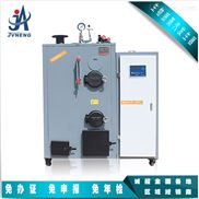 聚能锅炉 50kg生物质蒸汽发生器 环保锅炉