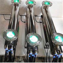 供应水处理不锈钢过流式紫外线杀菌器