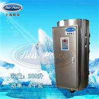 NP200-6热交换设备厂家~小型电热水器
