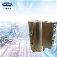 NP100-22.5容量100升功率22500瓦储水式电热水器