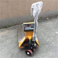 无锡2吨液压搬运叉车秤 3T拖车电子称