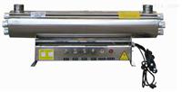 HY-W-20紫外线杀菌器