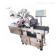 分页激光打印贴标机