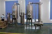 自動排水型雙效濃縮器