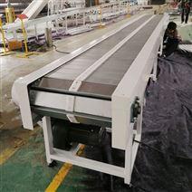 链板输送机不锈钢板式链输送设备耐高温材质