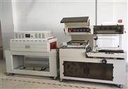 手动调节 FL-450型热切包装机