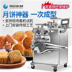 SZ-68汤圆自动地方小吃多功能包馅机工厂