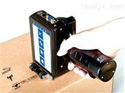 智能手持式噴碼機