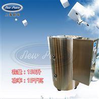 NP150-15蓄热式热水器容量150L功率15000w热水炉