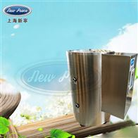 NP150-14.4容量150升功率14400瓦蓄热式电热水器