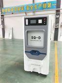 上下自动升降门灭菌器卡匣低温等离子消毒柜