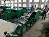 葡萄果袋機 制作葡萄袋的機器廠家