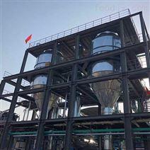 MVR蒸發器在鋰電池廢水中的應用