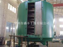 茶皂素盘式干燥机