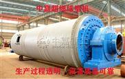超细球磨机是选矿行业专用设备