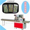 川越-250全自動醫用藥板包裝機