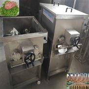 双绞龙拌馅机 不锈钢绞肉切肉机 肉食设备