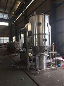 壓片顆粒沸騰制粒干燥機