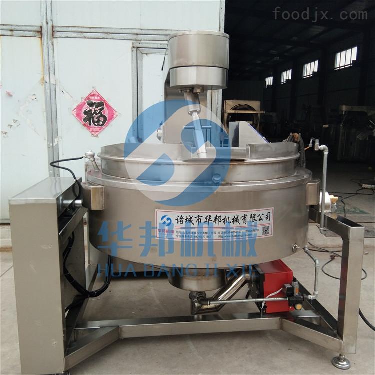 核桃全自动搅拌炒锅  中央厨房大型炒菜机