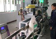 机器人包装码垛生产线 自动食品称重包装机