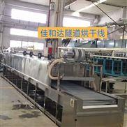 广东自动化隧道烘干炉高温隧道炉哪里有买