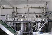 上海矩源草莓乳品生产线