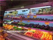 生鲜超市水果保鲜柜蔬菜冷藏柜