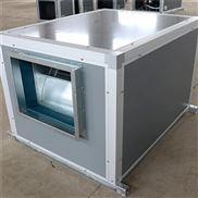 高效低噪柜式离心风机箱超低制作安装价格